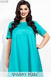 Свободное асимметричное платье в больших размерах с завышенной талией и коротким рукавом vN7205, фото 6
