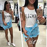 Женский летний джинсовый комбинезон с шортами на бретельках vN7248, фото 4