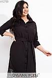 Шелковое платье рубашка в больших размерах с отделкой из черного кружева по низу vN7275, фото 4