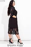 Шелковое платье рубашка в больших размерах с отделкой из черного кружева по низу vN7275, фото 5