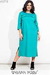 Прямое платье миди в больших размерах из коттона с накладными карманами vN7278, фото 2