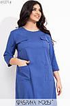 Прямое платье миди в больших размерах из коттона с накладными карманами vN7278, фото 3