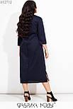 Прямое платье миди в больших размерах из коттона с накладными карманами vN7278, фото 5