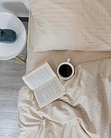 Комплект постельного белья Евро (200х220 см) Страйп-сатин цвет Капучино