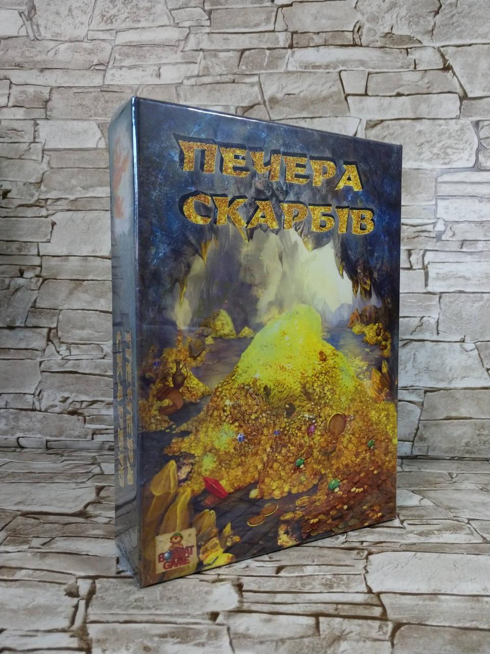 """Настільна гра """"ПЕЧЕРА СКАРБІВ"""" (Українська мова)"""