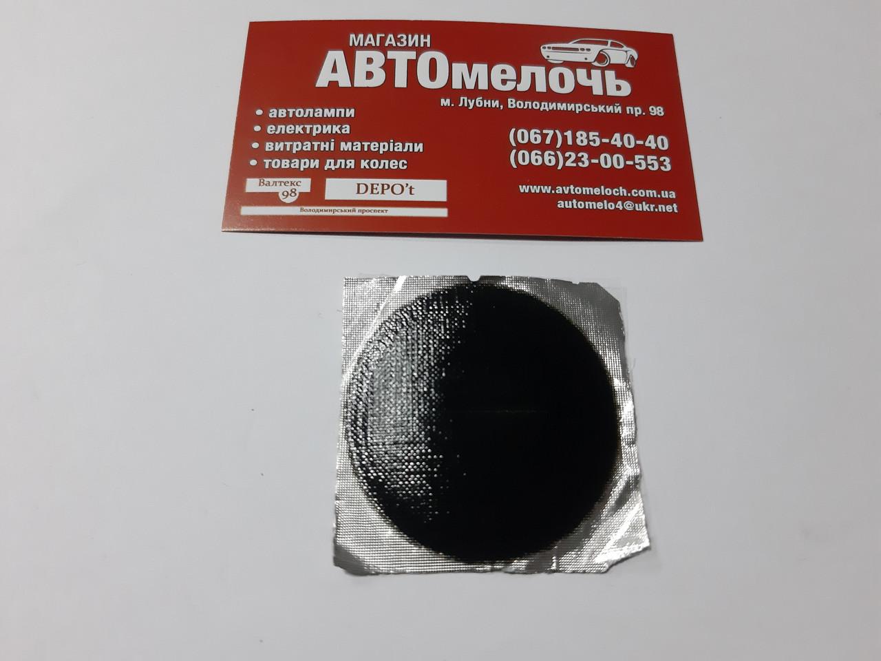 Латка камерная №2 (45 мм.) TipTop Euro