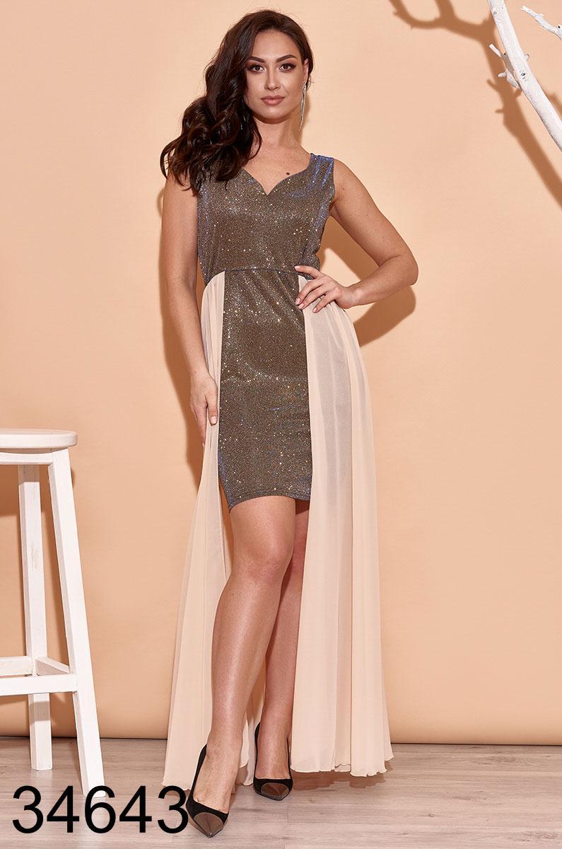 Вечернее золотое платье из пайеток со съемной юбкой р.48-50,52-54