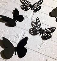 Набор 3д бабочек для декора Фиона, объемные бабочки из картона на скотче, метелики 3d