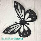 Набор 3д бабочек для декора Фиона, объемные бабочки из картона на скотче, метелики 3d, фото 5