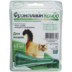 Краплі Merial Frontline Combo Spot-on Cat для кішок від бліх і кліщів