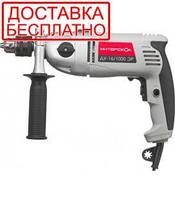 Дрель ударная Интерскол ДУ-16/1000ЭР + бесплатная доставка