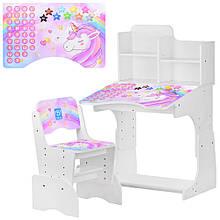 Детская парта трансформер со стульчиком Растишка Единороги, B 2071-42-1 белый для детей от 2 до 10 лет