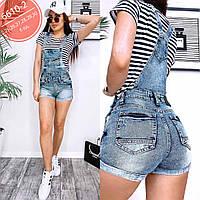 Нереальный джинсовый комбинезон шортами на лето ☼