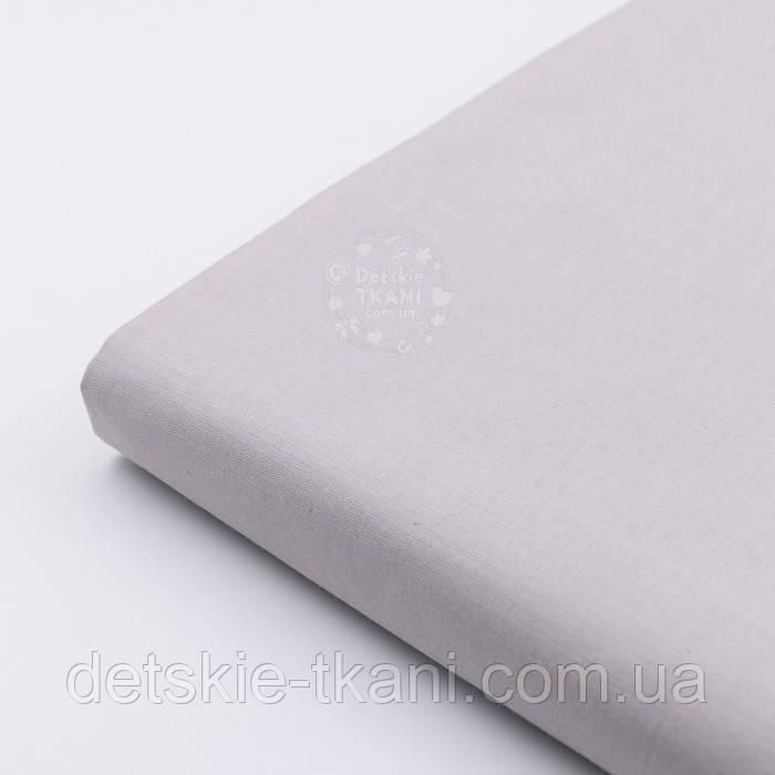 Отрез однотонной бязи цвет серый, серебряный (№2361а), размер 52*160