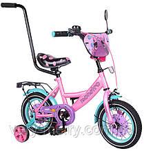 """Детский велосипед двухколесный Tilly Monstro 12"""" (розовый/голубой цвет) с родительской ручкой"""