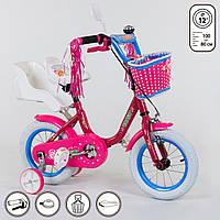 Детский двухколесный велосипед Corso 12 дюймов 1247 малиновый