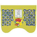 Детская парта со стульчиком Алфавит, M 0324-5 салатовый, фото 4