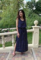 Сукня довга з паском рр.48-58
