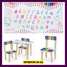 Детский деревянный столик и 2 стульчика  Карандаши Алфавит 501-77