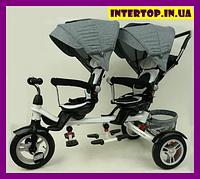 Детский трехколесный велосипед для двойни TURBOTRIKE DUOS M 3116TWA-19 серый