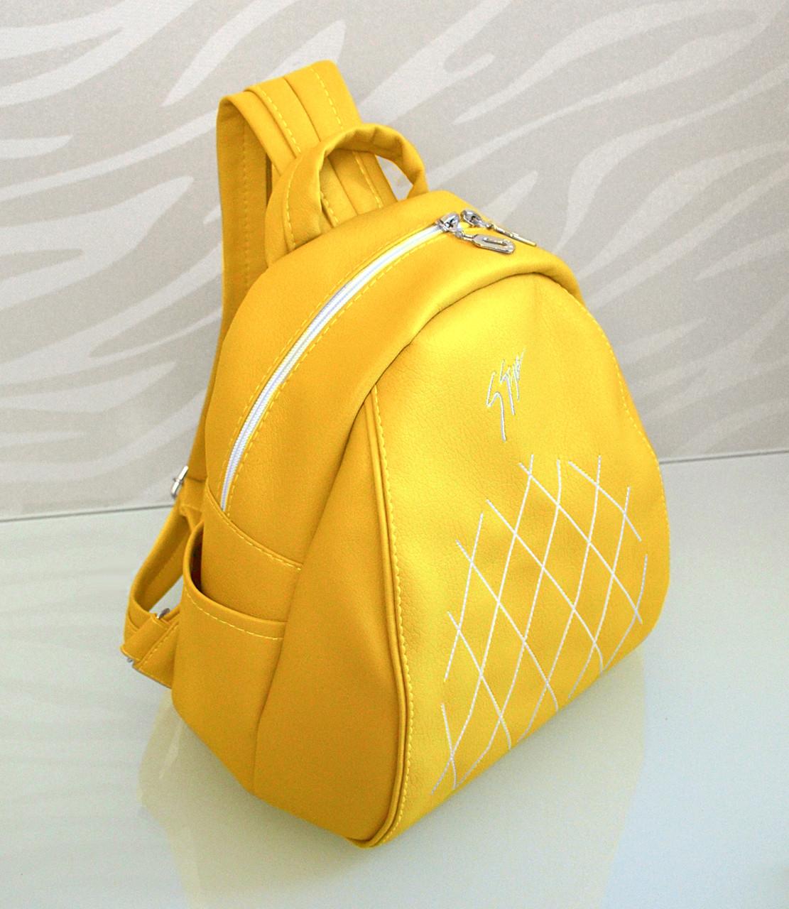 """Рюкзак """"Stefany"""" 25 жовтого кольору з вишивкою"""