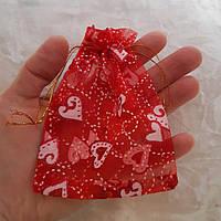 Мешочек для упаковки ювелирных украшений и небольших сувениров. Органза 9*12 см.