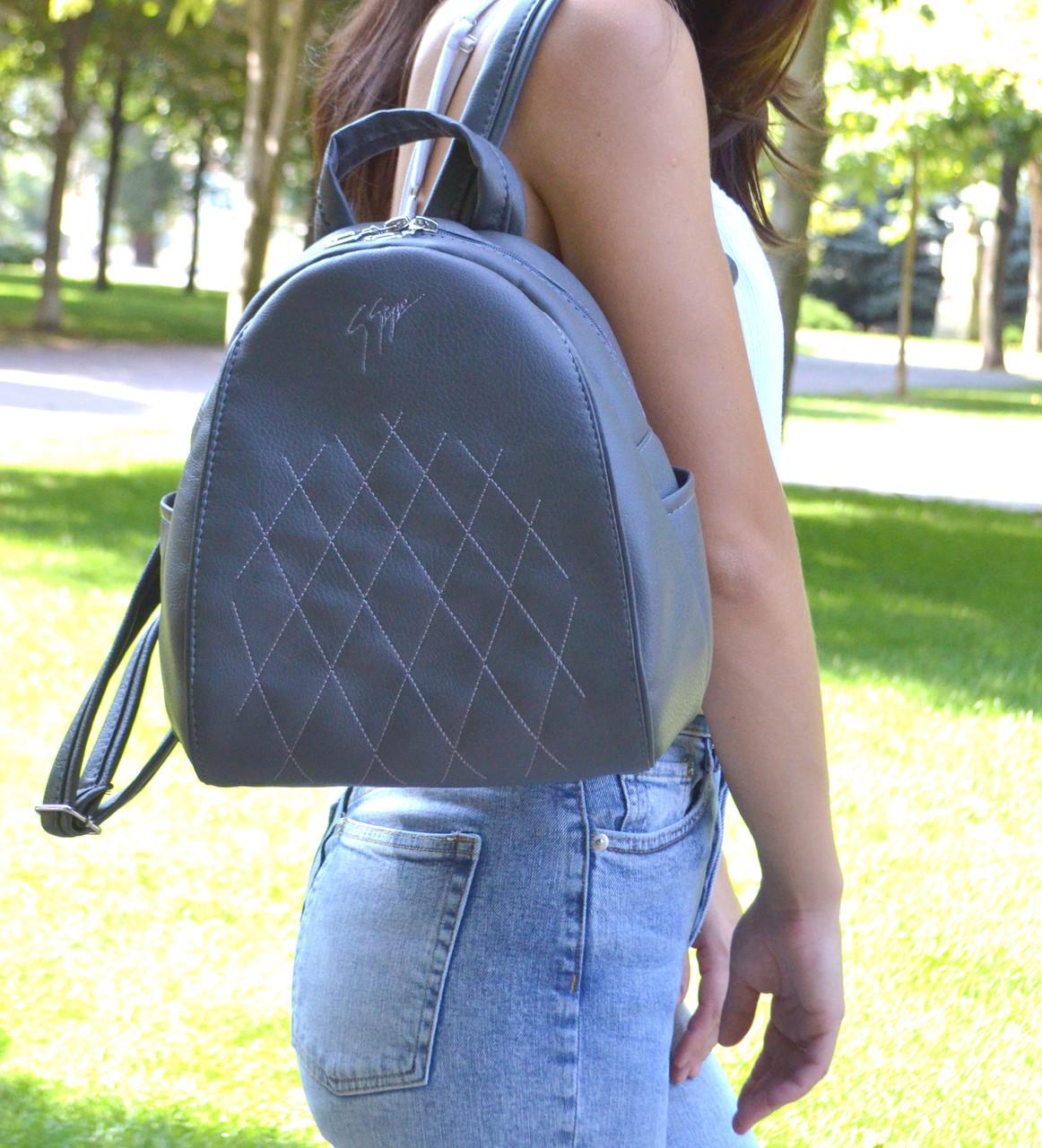 """Рюкзак """"Stefany"""" 29 сірого кольору з вишивкою"""