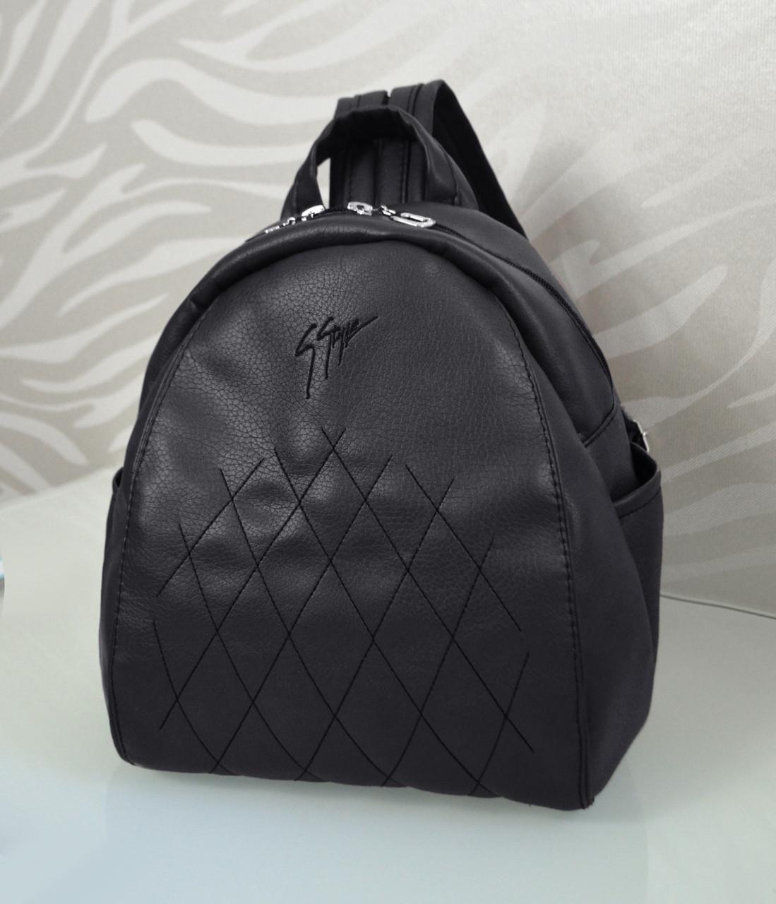 """Рюкзак """"Stefany"""" 31 сірого кольору з вишивкою"""