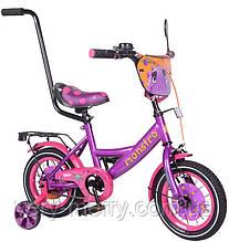 """Детский велосипед двухколесный Tilly Monstro 12"""" (фиолетовый/розовый цвет) с родительской ручкой"""