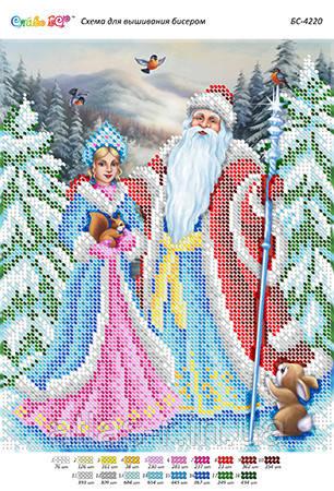 """А4 """"Дід Мороз і Снігуронька (част. виш.)"""" схема для частичной вышивки бисером"""