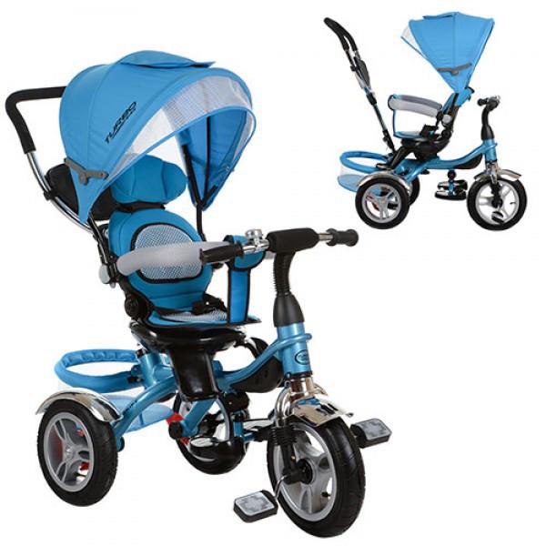 Детский трехколесный велосипед с ручкой и  поворотным сиденьем на надувных колесах,TURBOTRIKE голубой