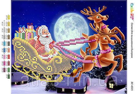 """А4 """"Санта Клаус (част. віш.)"""" схема для часткової вишивки бісером"""