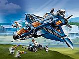 """Конструктор Bela 11261 Super Heroes """"Модернизированный квинджет Мстителей"""", 872 деталей., фото 3"""