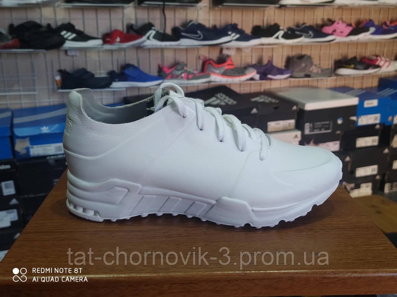 Кроссовки Adidas Equipment Support 93 NUDE S76702