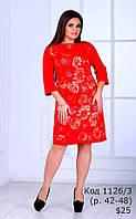 Шикарное красное вечернее женское платье 48,50,52,54 Nikolo Polini