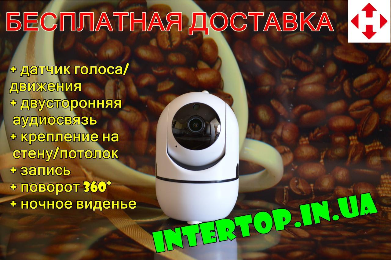 Wi-fi IP-Камера Відеоспостереження зі смартфона Відеоняня Cloud storage AP-288ZD + Безкоштовна доставка