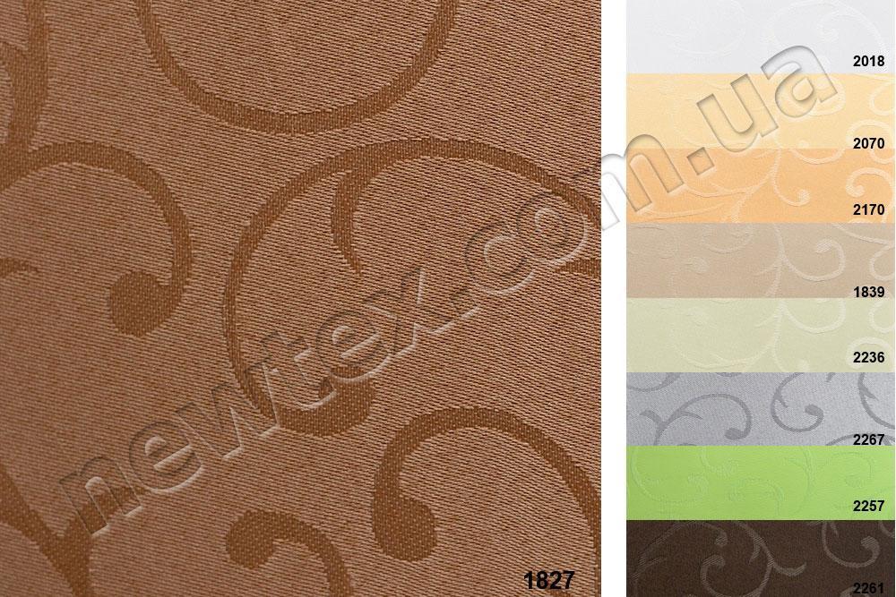 Ролеты тканевые закрытого типа Akant (9 цветов)