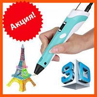 3Д ручка с LCD дисплеем 3D pen. Рисование пластиком Myriwell копия