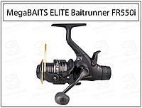 Котушка MegaBAITS ELITE Baitrunner FR550i