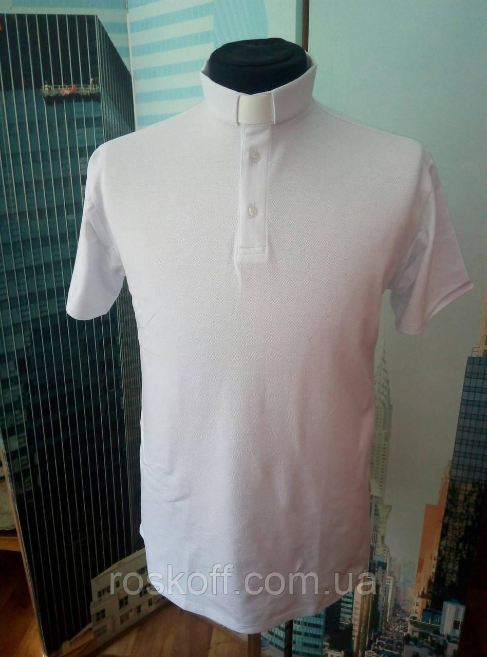Поло для  священников белого цвета с коротким рукавом