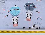 Лоскут ткани с пандами на воздушных шарах на серо-голубом фоне, № 2661, размер 42*80 см, фото 5