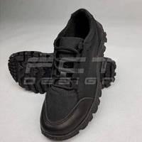 Кроссовки летние облегченные Энерджи кожа с черными тканевыми вставками (41,43,45,47 р), фото 1