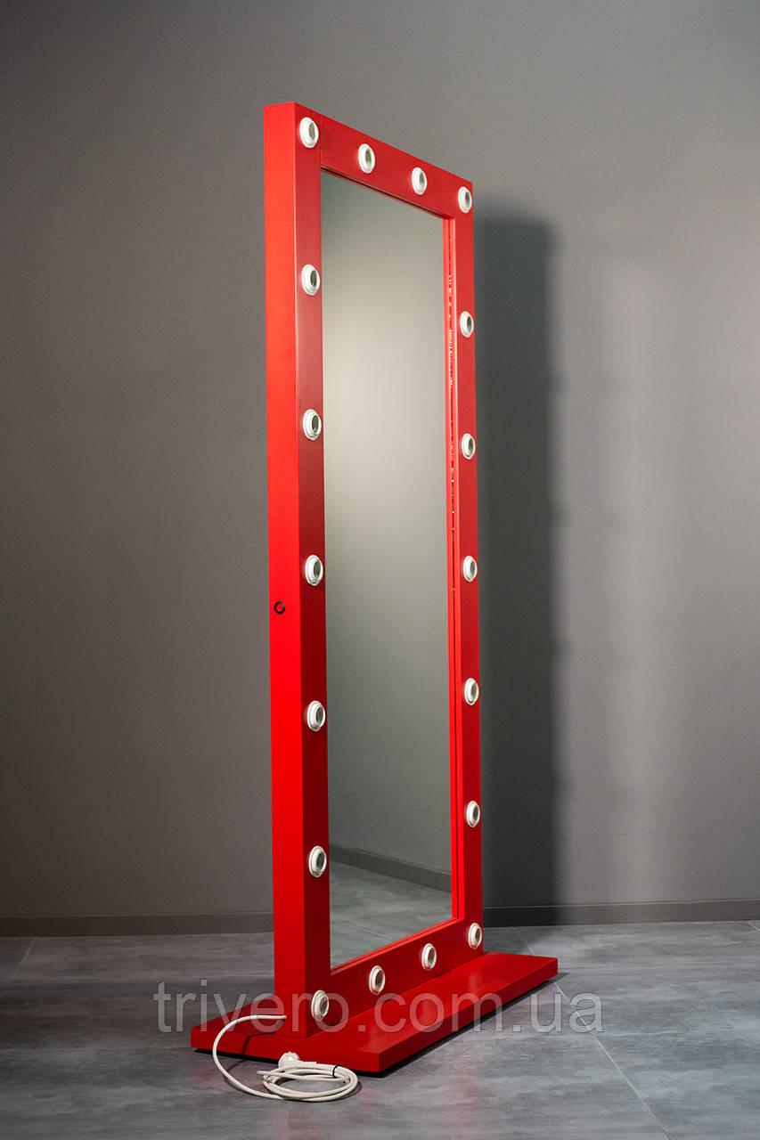 Підлогове гримерное дзеркало з лампочками