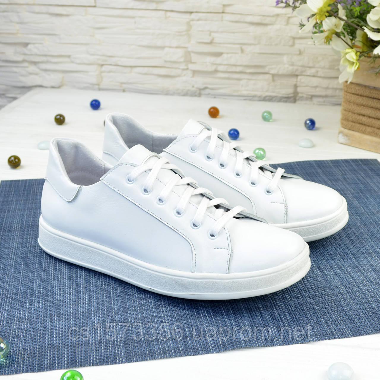 Дитячі шкіряні мокасини на шнурівці, колір білий