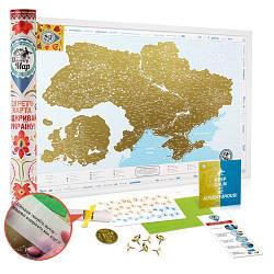 Скретч карта Украины Discovery Map Открывай Украины