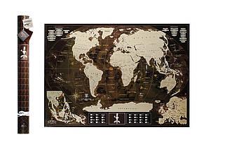 Шоколадная скретч карта мира 3-в-1 My Map Chocolate Edition ENG для любителей кофе и шоколада