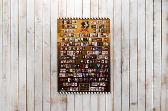 Cкретч постер My Poster Cinema edition 20 century (на украинском языке)