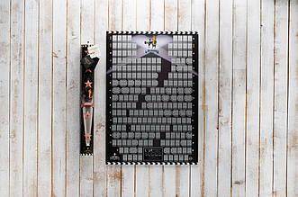 Cкретч постер My Poster Cinema edition 21 century (на украинском языке)