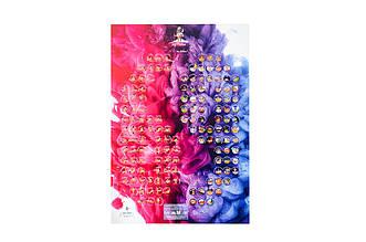 Скретч постер ГРА My Poster Sex edition (язык Английский)