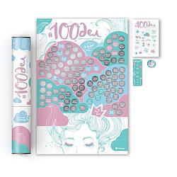 Cкретч-постер #100 Дел для настоящей девочки OhMyLook Edition